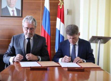 Альфа-Банк и администрация Приморья подписали соглашение о сотрудничестве