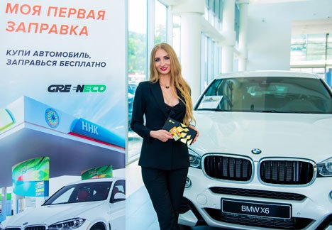 ННК и официальный дилер BMW во Владивостоке запустили совместную акцию