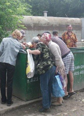 В России отмечаются уже элементы голода