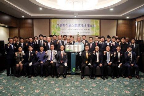 Южнокорейцы собираются завалить Приморье своим продовольствием