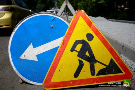 Во Владивостоке ремонт тепловой сети внесёт изменения в схему движения до 26 августа