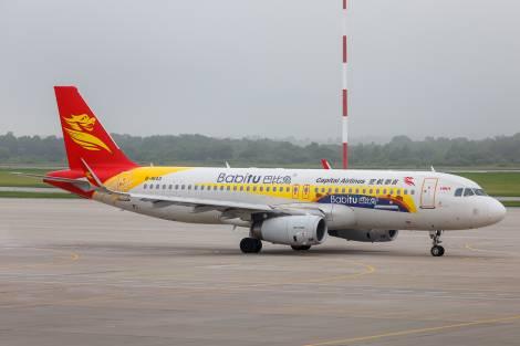 Столицу Приморья и китайский город Сиань впервые связал регулярный авиарейс