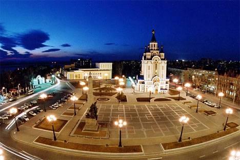 Хабаровск: