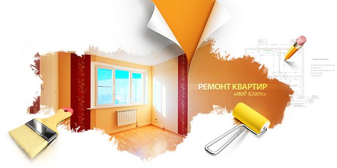 Качественный ремонт квартир в Казани