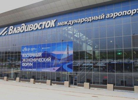 Акционеры аэропорта Владивосток не могут долететь до дивидендов