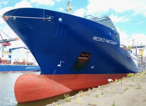 Дальневосточное морское пароходство купило контейнеровоз для работы на магаданской линии