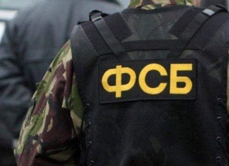 ФСБ задержала охранника из Владивостока, находившегося в розыске 14 лет