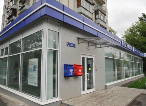 До конца года Почта России модернизирует более 3 000 отделений