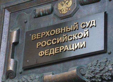По делу известного приморца Генпрокуратура вновь просит пойти в обход законодательства