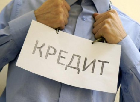 За отказ взять кредит банки стали портить россиянам рейтинги