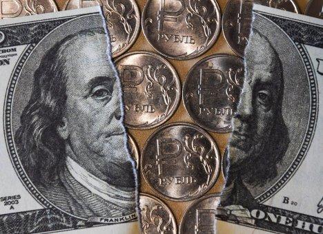 Пара рубль/доллар: шестьдесят девять к одному