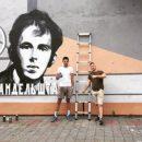 Портрет Осипа Мандельштама появился на улице Светланской во Владивостоке