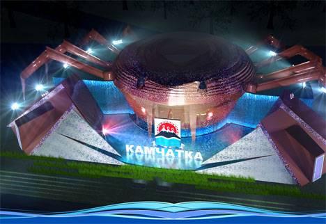 Экспозиция Камчатки займет центральное место на фестивале