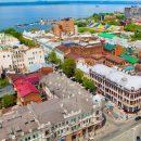 Во Владивостоке через аукцион ищут подрядчика на доброе дело