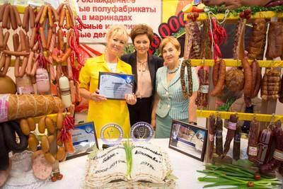 На Сахалине определили лучших товаропроизводителей