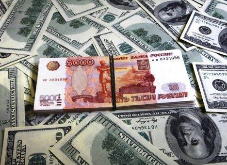 Рубль все-таки рухнул