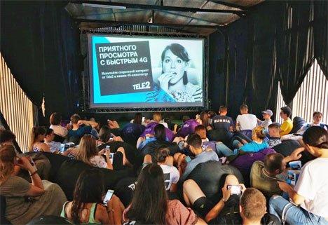 Во Владивостоке открыт 4G-кинотеатр