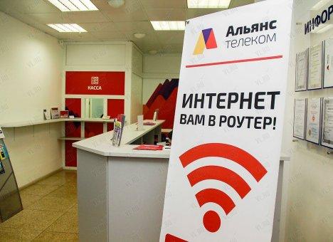 В Приморье продан интернет-провайдер
