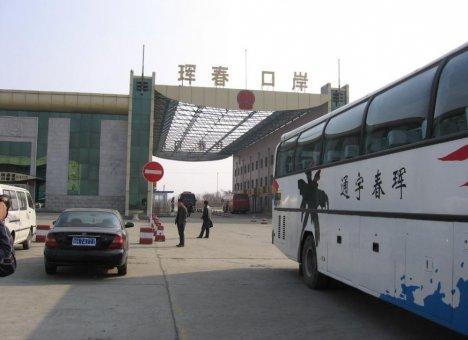 В Приморье закроют погранпереход в Китай