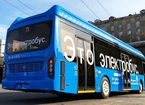 На улицах Владивостока появятся электробусы марки