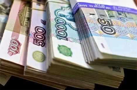 Приморье наводнили фальшивые деньги