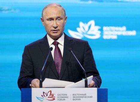 Владимир Путин и лидеры стран АТР примут участие в пленарном заседании Восточного экономического форума – 2019