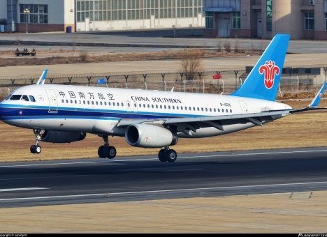 Китайская авиакомпания опять начала летать из Харбина во Владивосток