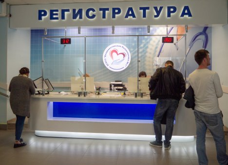 Медицину Владивостока слили