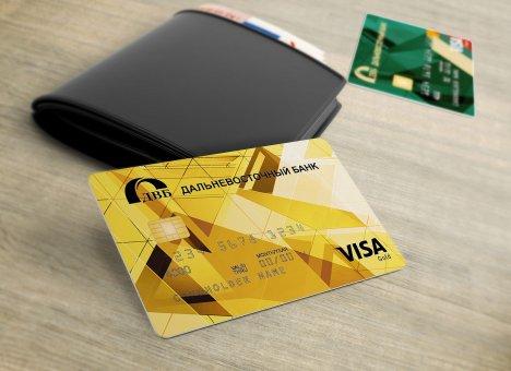 Платежные карты Дальневосточного банка – с защитой по международным стандартам
