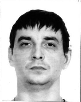 В Карелии ищут мужчину, подозреваемого в мошенничестве