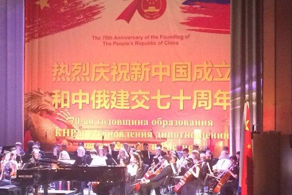 Китай 1 октября отпразднует 70-летие образования республики