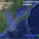 В Приморье 17-й по счету тропический шторм может стать очень мощным тайфуном