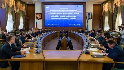 Трассу Южно-Сахалинск – Оха передадут в федеральную собственность