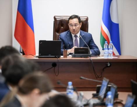 В Якутии создается научно-образовательный центр развития Арктики и Субарктики