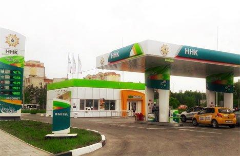 Группа компаний ННК стала топливным партнёром ВЭФ