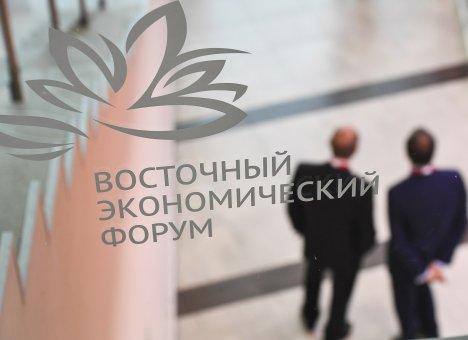Фонд Росконгресс и VEB Ventures проведут интенсив для технологических компаний Дальнего Востока