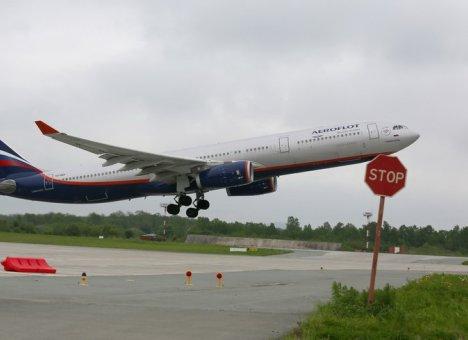 Аэропорт не дает добро на вылет