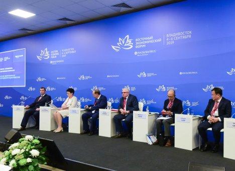 В стартовый день ВЭФ-2019 обсудили перспективы создания общего экономического пространства от Тихого до Атлантического океана