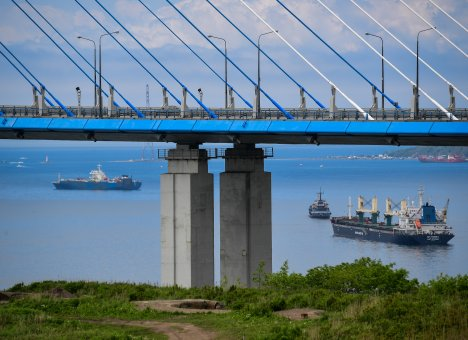 Cкандальная компания хочет заработать на острове Русском