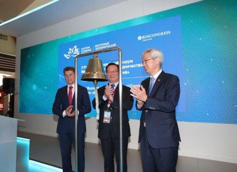 Во Владивостоке обсудили
