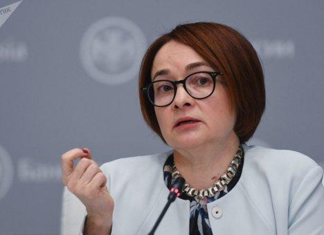 Председатель Центробанка ответила на вопрос газеты