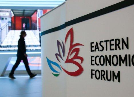 На ВЭФ во Владивостоке подписано 270 соглашений на сумму 3,4 трлн рублей