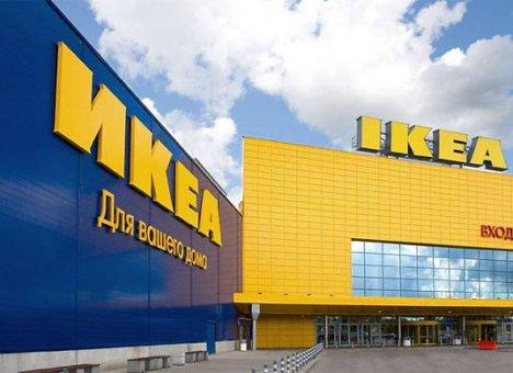 В Приморье ждут шведскую IKEA