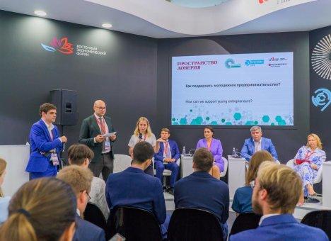 Перспективы развития молодежного предпринимательства обсудили на ВЭФ-2019