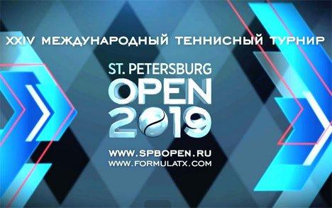 Медведев, Рублев и Хачанов встретятся на корте АТР Санкт-Петербург