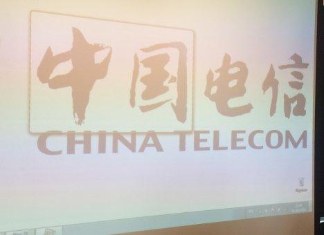 Во Владивостоке начала работу одна из крупнейших телекоммуникационных компаний Китая
