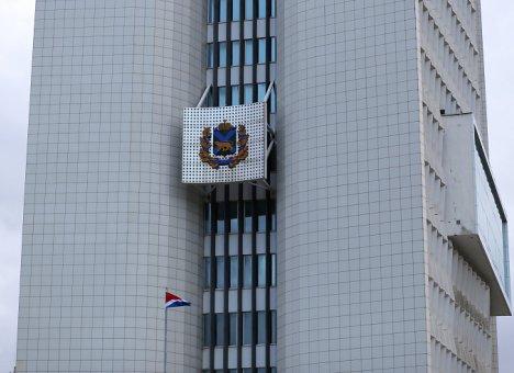 В Приморье назначен новый вице-губернатор