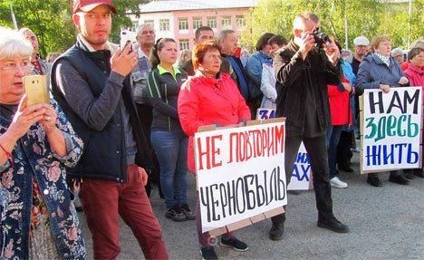 Жители Приморья вышли на митинг с лозунгом