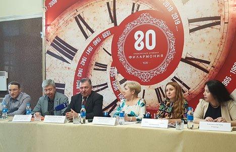 Во Владивостоке грандиозное событие пройдет под девизом