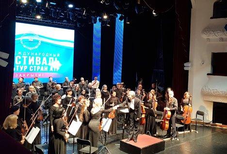 Музыка соединила культуры стран АТР на сцене Приморской филармонии во Владивостоке
